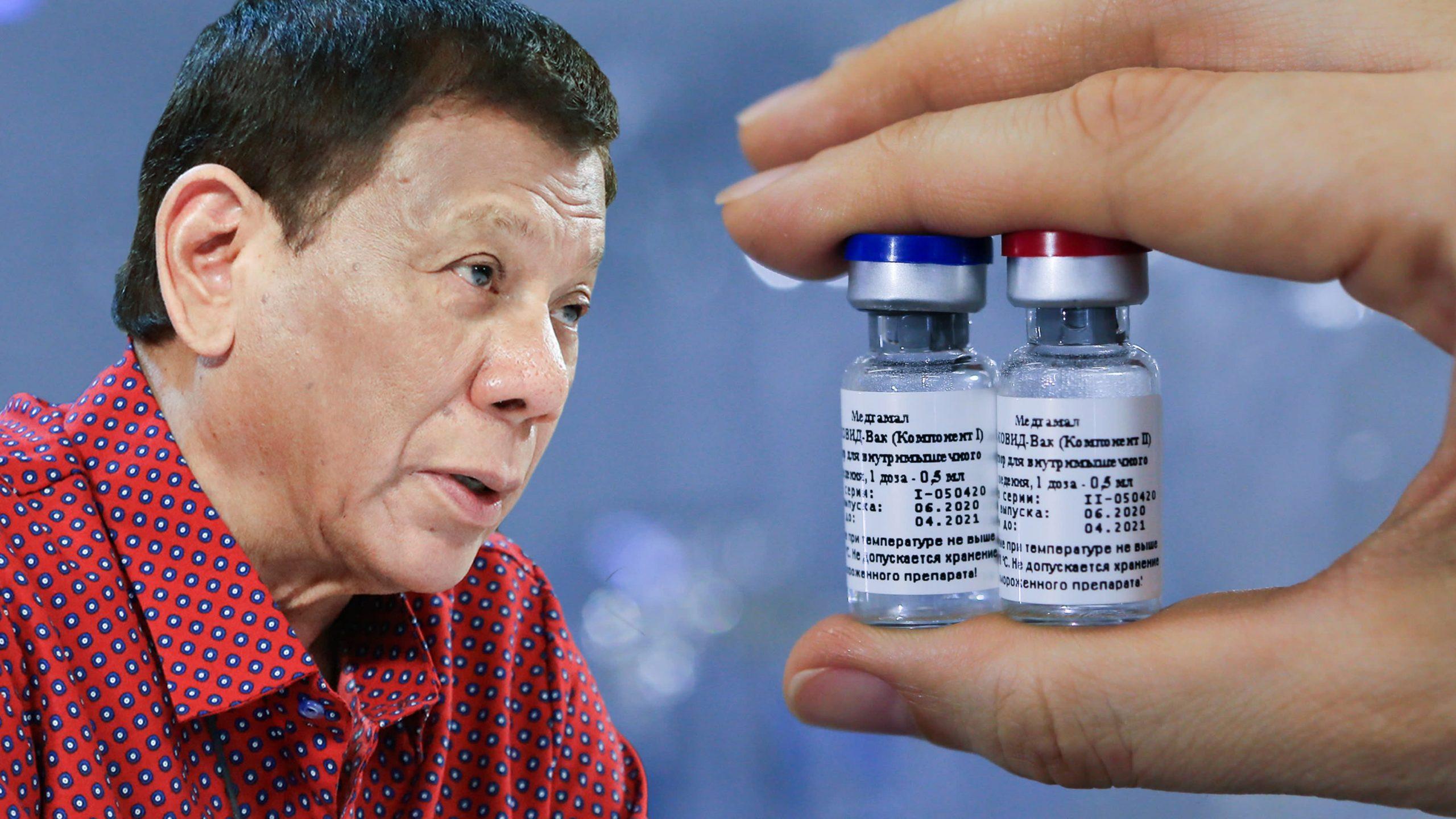 Президент Филиппин ждет вакцину